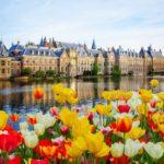 Большое путешествие по Европе, тур на 12 дней